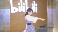 超火卡哇伊舞蹈:神谕法则,美女这个宅舞跳得真好,超可爱