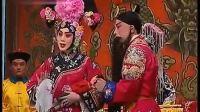 京剧《四郎探母》于魁智 李胜素 管波 李海燕 江其虎主演 中国京剧院演出
