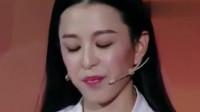 年轻评委不知天高地厚,谈对中国古彩戏法的看法,陈道明发声怒斥