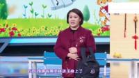 王小利李琳劉能 爆笑演繹春晚小品《育兒大作戰》