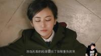 【小宇热游】隐形的守护者(完整版)攻略解说视频02期