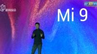 小米第一台5G手机发布  欧洲将成重要市场