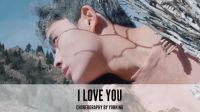 SINISTAGE舞邦 Yorking创意视频I Love You