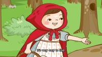 Little Fox小狐狸英语动画| 小红帽