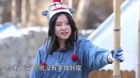 向往的生活:怪力少女谢依霖蘑菇屋展现劈柴技能,刘宪华当场不动了,笑的肚子疼