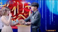 外国重庆妹子李潇潇成功牵手李西泽,男生撩妹技术厉害了