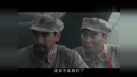 周恩来大胆采用毛主席战法获大捷, 蒋介石为平生最烈之惨败而痛心