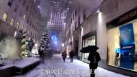 实拍人文风景街拍,在雪中不少人打起了伞,灯光在雪花中炫舞