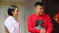 东北话《乡村爱情11》爱情让人盲目,宋晓峰和宋青莲的矛盾从何而来