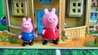 小猪佩奇全集育儿视频:小朋友们,来看看小猪佩奇的别墅,帮忙布置一下吧!