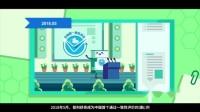 普利制药-思漫奇(A)优质MG动画