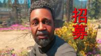 孤岛惊魂:新曙光 - 杰隆牧师招募方法