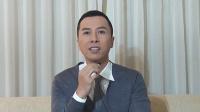 《叶问3》台版全新预告 甄子丹全力推荐