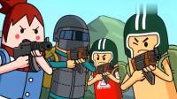 搞笑吃鸡动画:吃鸡大魔王又如何,香肠小队献祭瓦特成功击杀大魔王
