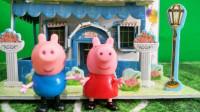 小猪佩奇全集育儿玩具视频:小朋友们,来帮助小猪佩奇组装新房子!