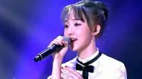 泰国美女翻唱杨钰莹一首老歌,太好听了,台下男嘉宾直言:被撞击