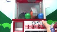 从抓球机里抓出的球里竟然发现了玩具宝宝