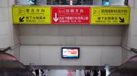 [2019.1]天津地铁1号线 西北角-西南角 运行与报站&换乘2号线过程