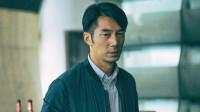 《失控》林萧峰个人混剪,他的不归路背后尽是生活的无奈