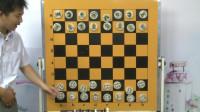 01 认识棋盘 棋子及摆法