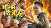 皮皮虾的创新吃法,一次吃两斤,看着都馋饿了!