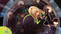 [爱丽去哪儿] 探索宇宙的奥秘~爱丽带着小凯利一起流浪地球 | 爱丽去哪儿