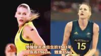 姚明多次拒绝世界篮坛美女的邀请,最后一次拥抱感动球迷
