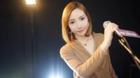美女弹唱杨千嬅粤语《飞女正传》一首很好听的粤语歌