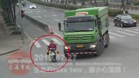 中国交通事故20190227:每天最新的车祸实例,助你提高安全意识