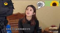 赵丽颖和黄子韬日常互怼:吴亦凡力挺她,坚持自我