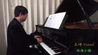 久石让:临海小镇 [钢琴版](《魔女宅急便》插曲)(王峥钢琴 190228 Th.1042)