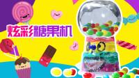 用一次性塑料杯制作一个炫彩糖果机,方法简单又有创意