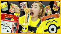 爱丽的理想型?爱丽最喜爱的日式卡通拉面选拔会 | 爱丽和故事 EllieAndStory