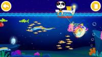 育儿玩具视频:宝宝网鱼,乌贼会喷墨!真搞笑!