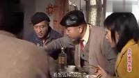 刘能带着一家人来赵四家蹭饭,把赵四吃的想打人,搞笑了