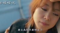 【老猫】韩国经典爱情电影,有妇之夫和有夫之妇的禁忌爱恋,初恋的感觉,让人欲罢不能