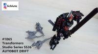 【變形金剛玩具】胡服騎射的變形金剛分享時間1065集 SS36 飄移  恐龍小隊