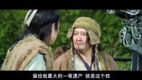 赵本山演啥电影都像小品,每一句话都在抖包袱,超级搞笑