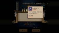 《阴阳师》三月份神秘符咒分享给大家!绝对有用!!!