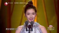 江疏影颁奖典礼上说出家乡话,奥运冠军竟是江疏影铁杆粉丝