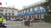 山东淄博:男童转院遇晚高峰  两地交警接力开道