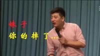 考研张雪峰,搞笑解读:考上研是什么感觉?哈哈,这三个词精辟!