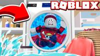 小飞象解说✘Roblox洗衣店模拟器 疯狂洗衣机!体验无敌风火轮!乐高小游戏