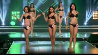 中国小姐选美大赛总决赛比基尼走秀精彩片段五