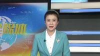检察机关依法纠正赵宇案处理决定:福州公安称将积极为赵宇申请见义勇为表彰