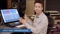 【DT in The Studio】Ep 1:陶喆 Mars Baby 編曲的私房分享