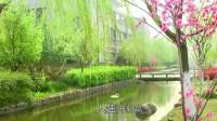 最美校园浙江水利水电学院:2019开学火爆第一曲——《探浙水院》