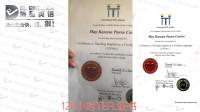 坤哥英语外教 May K 介绍 DL English May K 120小时TEFL
