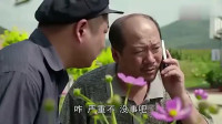 乡村爱情:赵四坐三轮车被甩了下去,这段我看了八遍!太搞笑了
