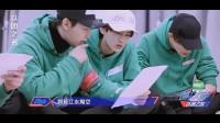以团之名:张镐濂的中文太差,居然看不懂《龙拳》歌词是什么意思